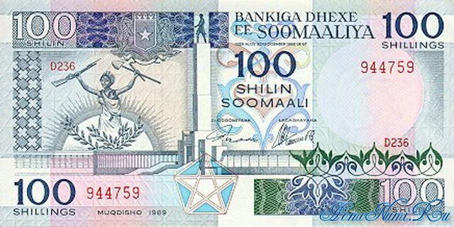 http://homonumi.ru/pic/n/Somali/P-35-f.jpg