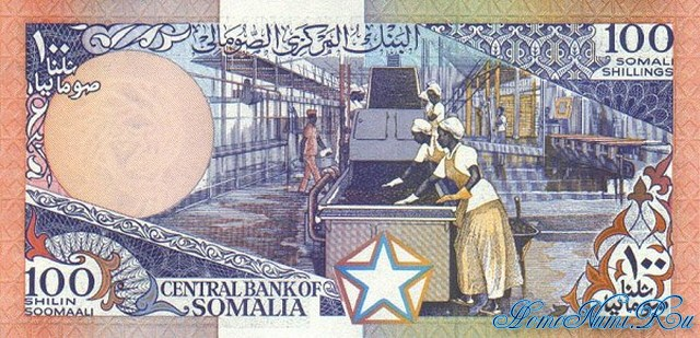 http://homonumi.ru/pic/n/Somali/P-35b-b.jpg