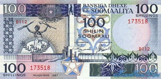 http://homonumi.ru/pic/n/Somali/P-35b-f.jpg
