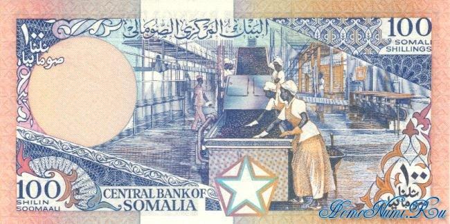 http://homonumi.ru/pic/n/Somali/P-35c-b.jpg