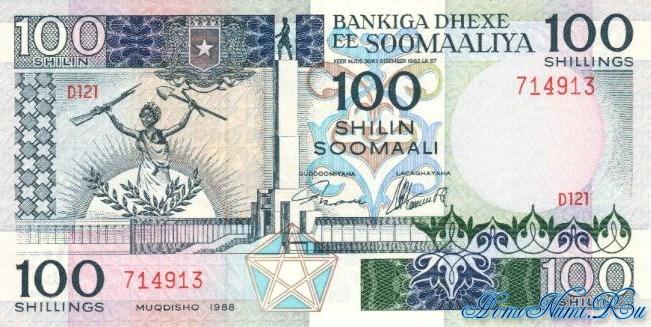 http://homonumi.ru/pic/n/Somali/P-35c-f.jpg