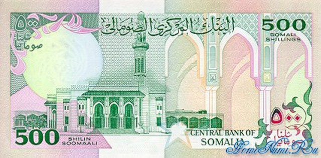 http://homonumi.ru/pic/n/Somali/P-36-b.jpg
