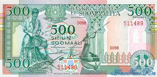 http://homonumi.ru/pic/n/Somali/P-36-f.jpg