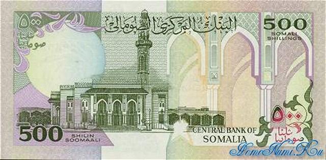 http://homonumi.ru/pic/n/Somali/P-36b-b.jpg