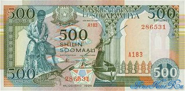 http://homonumi.ru/pic/n/Somali/P-36b-f.jpg