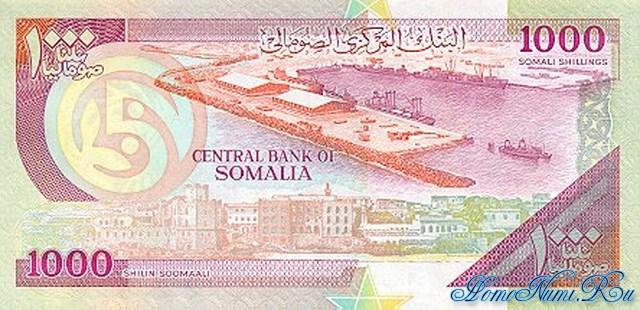 http://homonumi.ru/pic/n/Somali/P-37-b.jpg