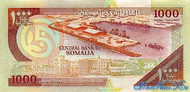 http://homonumi.ru/pic/n/Somali/P-37a-b.jpg