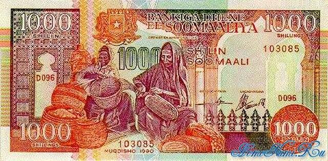http://homonumi.ru/pic/n/Somali/P-37a-f.jpg