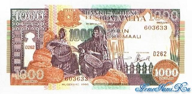 http://homonumi.ru/pic/n/Somali/P-37b-f.jpg