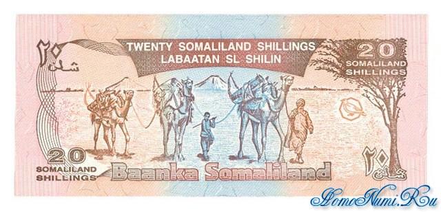 http://homonumi.ru/pic/n/Somali/P-3a-b.jpg