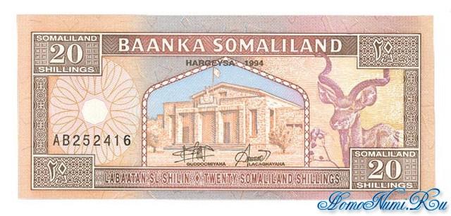 http://homonumi.ru/pic/n/Somali/P-3a-f.jpg