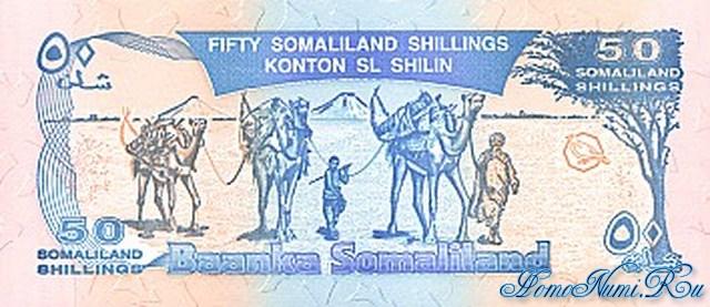 http://homonumi.ru/pic/n/Somali/P-4a-b.jpg