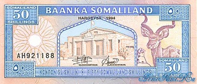 http://homonumi.ru/pic/n/Somali/P-4a-f.jpg