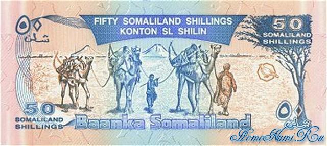 http://homonumi.ru/pic/n/Somali/P-4b-b.jpg