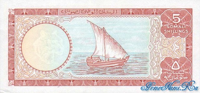 http://homonumi.ru/pic/n/Somali/P-5a-b.jpg