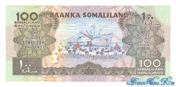 http://homonumi.ru/pic/n/Somali/P-5an-b.jpg