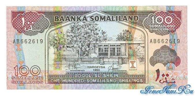 http://homonumi.ru/pic/n/Somali/P-5an-f.jpg