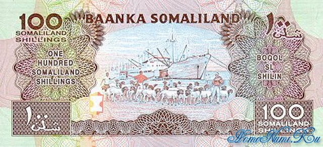 http://homonumi.ru/pic/n/Somali/P-5b-b.jpg