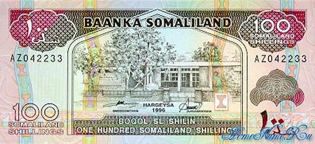 http://homonumi.ru/pic/n/Somali/P-5b-f.jpg