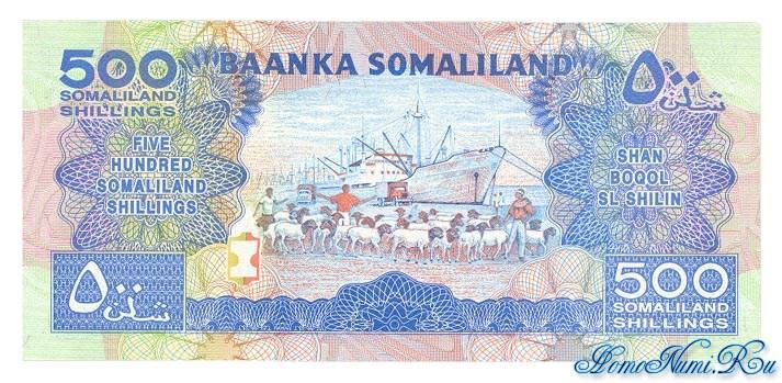 http://homonumi.ru/pic/n/Somali/P-6a-b.jpg