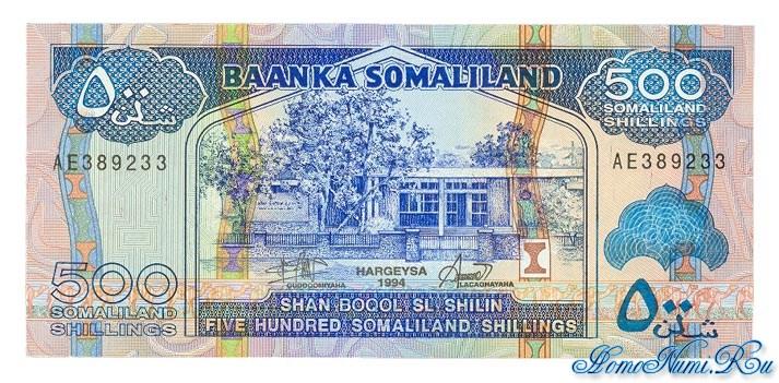 http://homonumi.ru/pic/n/Somali/P-6a-f.jpg