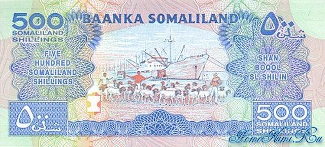 http://homonumi.ru/pic/n/Somali/P-6b-b.jpg