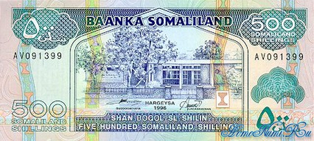 http://homonumi.ru/pic/n/Somali/P-6b-f.jpg