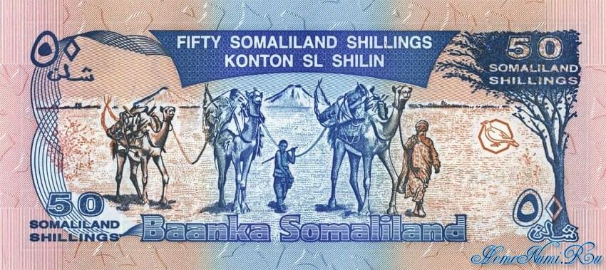 http://homonumi.ru/pic/n/Somali/P-7a-b.jpg