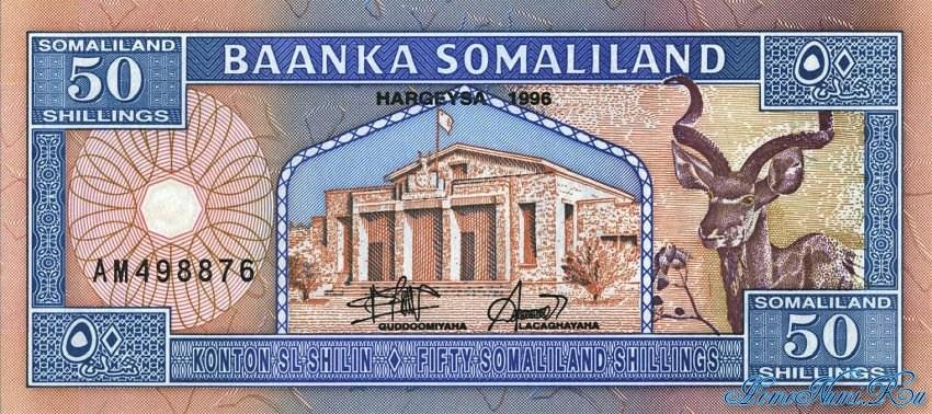 http://homonumi.ru/pic/n/Somali/P-7a-f.jpg