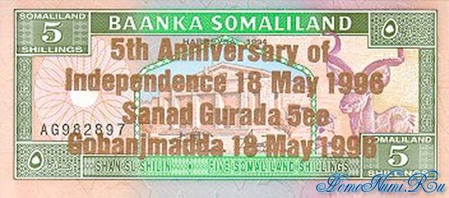 http://homonumi.ru/pic/n/Somali/P-8-f.jpg
