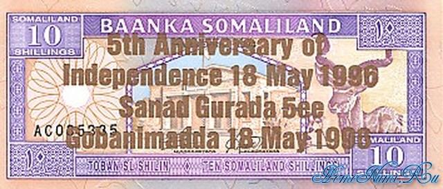 http://homonumi.ru/pic/n/Somali/P-9-f.jpg