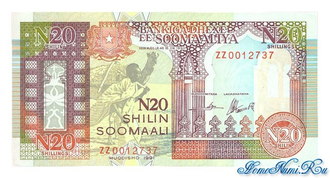 http://homonumi.ru/pic/n/Somali/P-R1-f.jpg