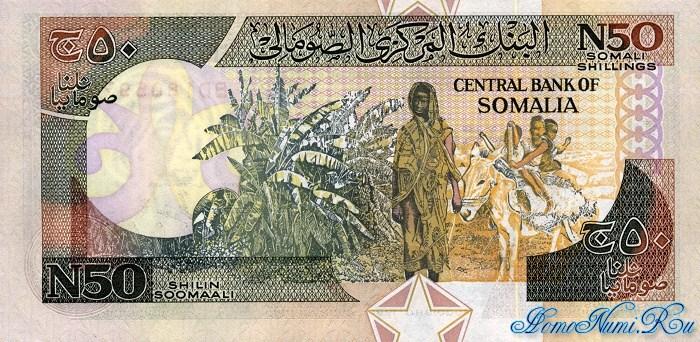 http://homonumi.ru/pic/n/Somali/P-R2-b.jpg