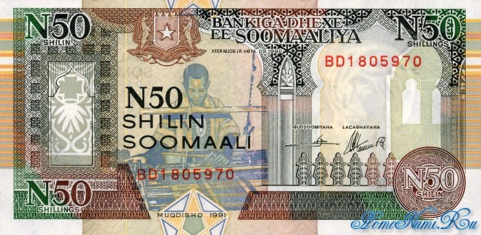 http://homonumi.ru/pic/n/Somali/P-R2-f.jpg