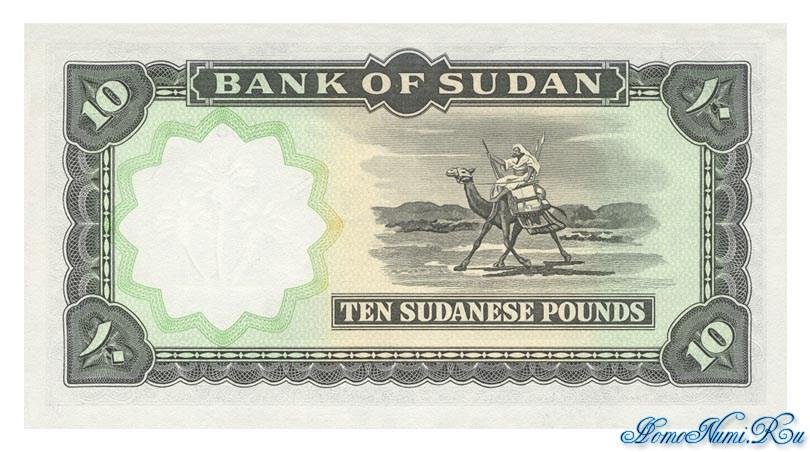 http://homonumi.ru/pic/n/Sudan/P-10a-b.jpg