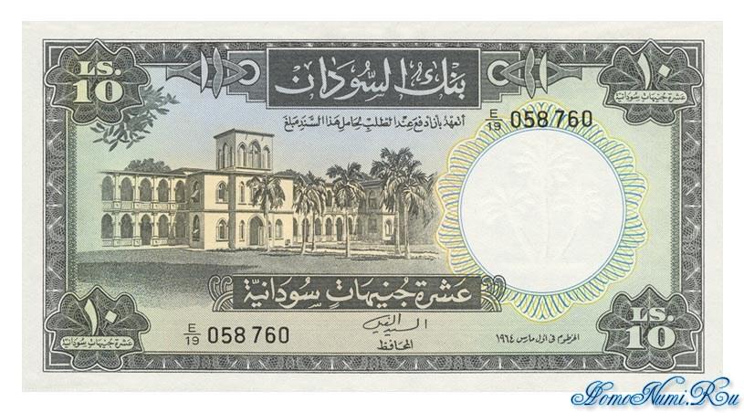 http://homonumi.ru/pic/n/Sudan/P-10a-f.jpg