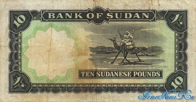 http://homonumi.ru/pic/n/Sudan/P-10d-b.jpg