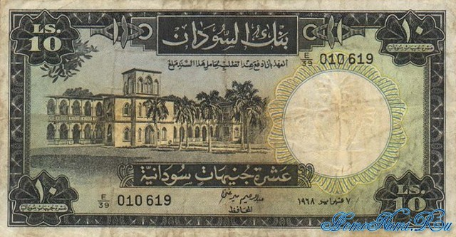 http://homonumi.ru/pic/n/Sudan/P-10d-f.jpg