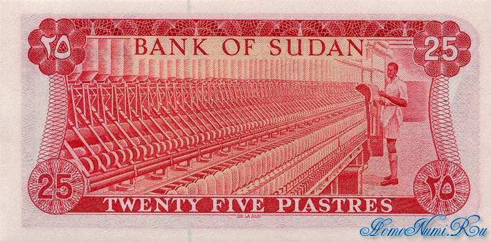 http://homonumi.ru/pic/n/Sudan/P-11b-b.jpg