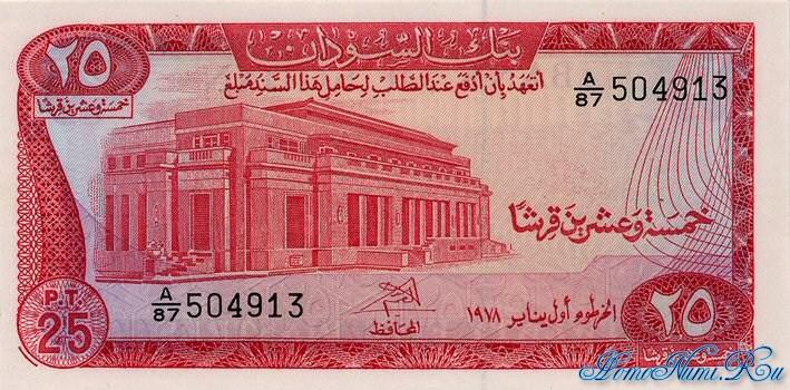 http://homonumi.ru/pic/n/Sudan/P-11b-f.jpg