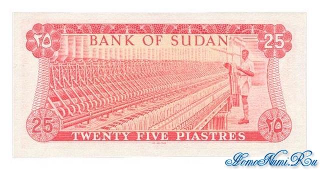 http://homonumi.ru/pic/n/Sudan/P-11c-b.jpg