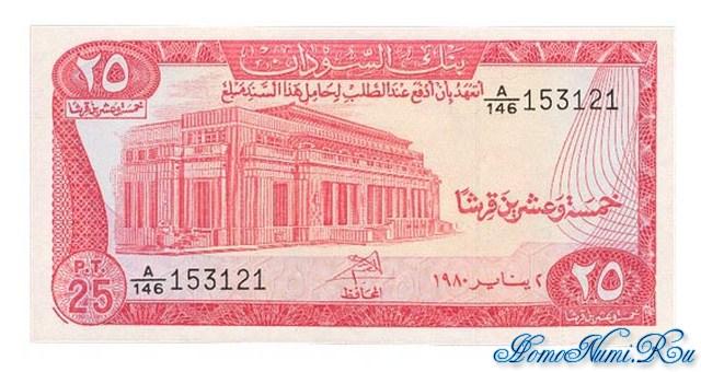 http://homonumi.ru/pic/n/Sudan/P-11c-f.jpg