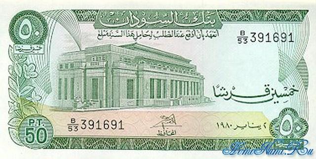 http://homonumi.ru/pic/n/Sudan/P-12-f.jpg