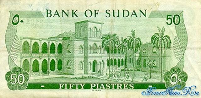 http://homonumi.ru/pic/n/Sudan/P-12b-b.jpg