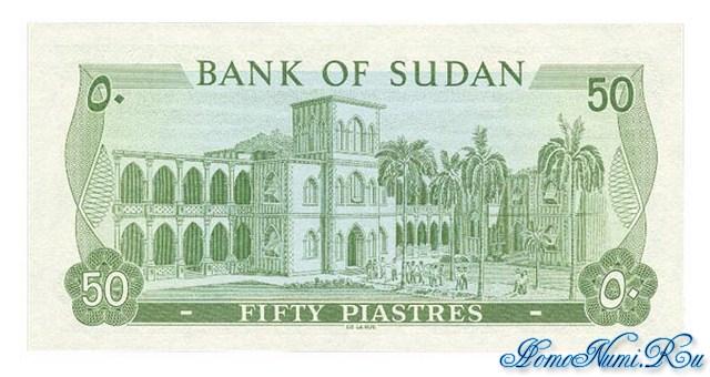 http://homonumi.ru/pic/n/Sudan/P-12c-b.jpg