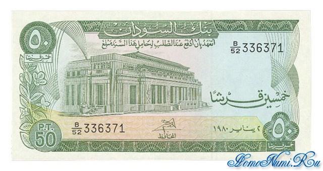 http://homonumi.ru/pic/n/Sudan/P-12c-f.jpg