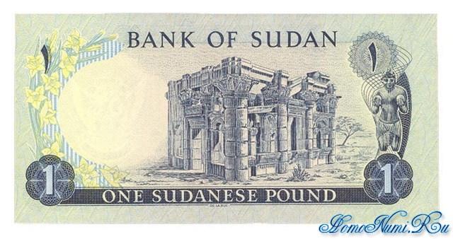 http://homonumi.ru/pic/n/Sudan/P-13b-b.jpg
