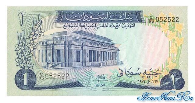 http://homonumi.ru/pic/n/Sudan/P-13b-f.jpg