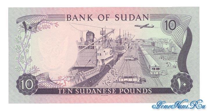http://homonumi.ru/pic/n/Sudan/P-15c-b.jpg