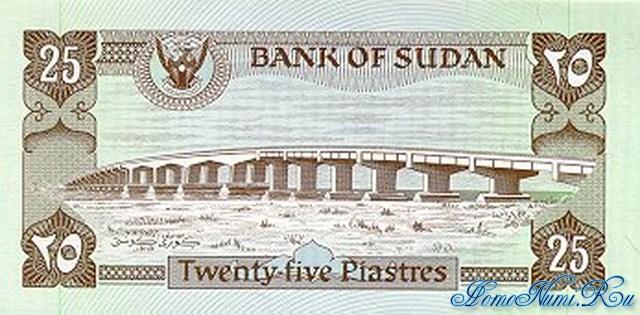 http://homonumi.ru/pic/n/Sudan/P-16-b.jpg